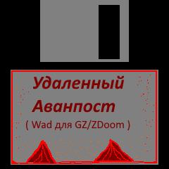 awww.dimalink.tv_games.ru_public_uploads_Mods_DistantOutpost_Art_DistOutDiskRus.png