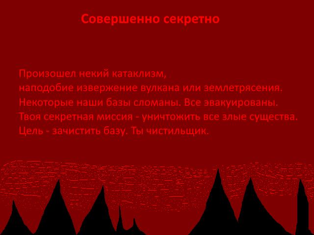 awww.dimalink.tv_games.ru_public_uploads_Mods_DistantOutpost_Art_StoryRus.png