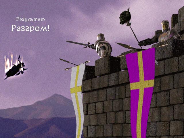 awww.dimalink.tv_games.ru_public_uploads_Mods_War2Storm_War2Storm_13.png