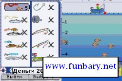 awww.funbary.net_uploads_posts_2009_07_thumbs_1248708654_123fv7.png