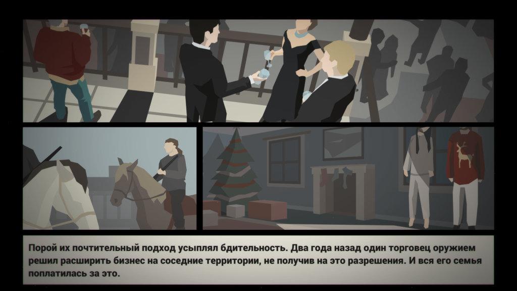 awww.imageup.ru_img195_3055955_police_2018_03_11_11_52_17_046.jpg