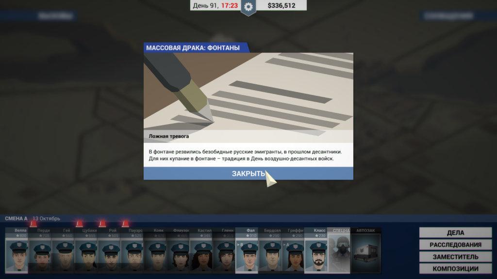 awww.imageup.ru_img195_3055984_police_2018_03_18_09_06_12_542.jpg