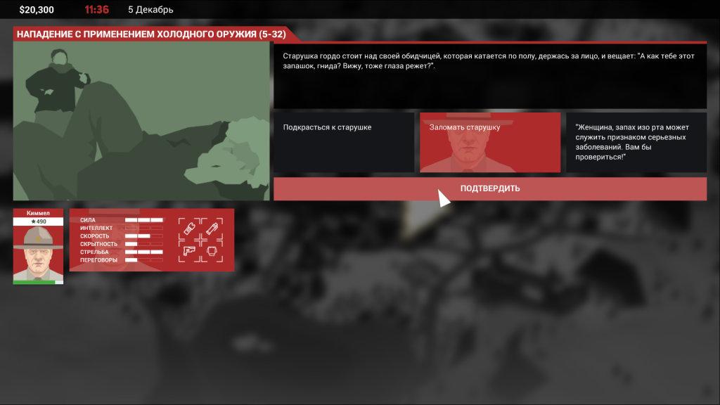 awww.imageup.ru_img293_3283725_police2_2018_12_18_01_18_10_464.jpg