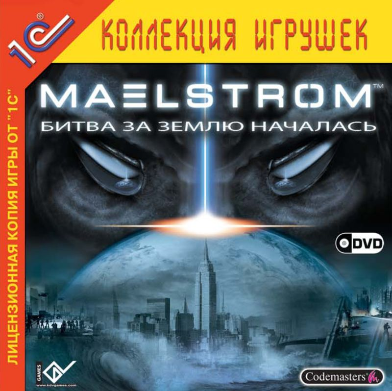 awww.mobygames.com_images_covers_l_96956_maelstrom_windows_front_cover.jpg