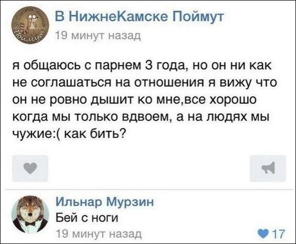 awww.prikol.ru_wp_content_gallery_september_2015_comments_12092015_011.jpg