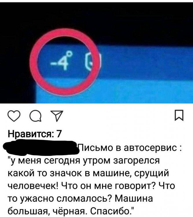 ax_trail_club.ru_uploads_monthly_2017_11_5a1fb725f3d22_WhatsAp8fc6023189c4d6c9eb2fedf0454d8f47.jpeg