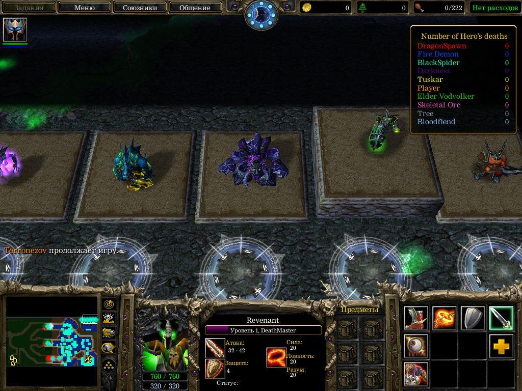 Карта для warcraft 3 играть с ботами ф казино смотреть онлайн