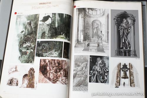 dark-souls-design-works-jap-05.jpg