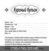 df0c495a7b33907508725c270d660c48.jpg