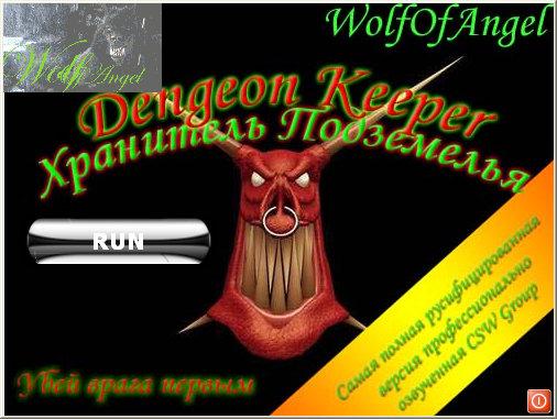 DK rus CSW.jpg