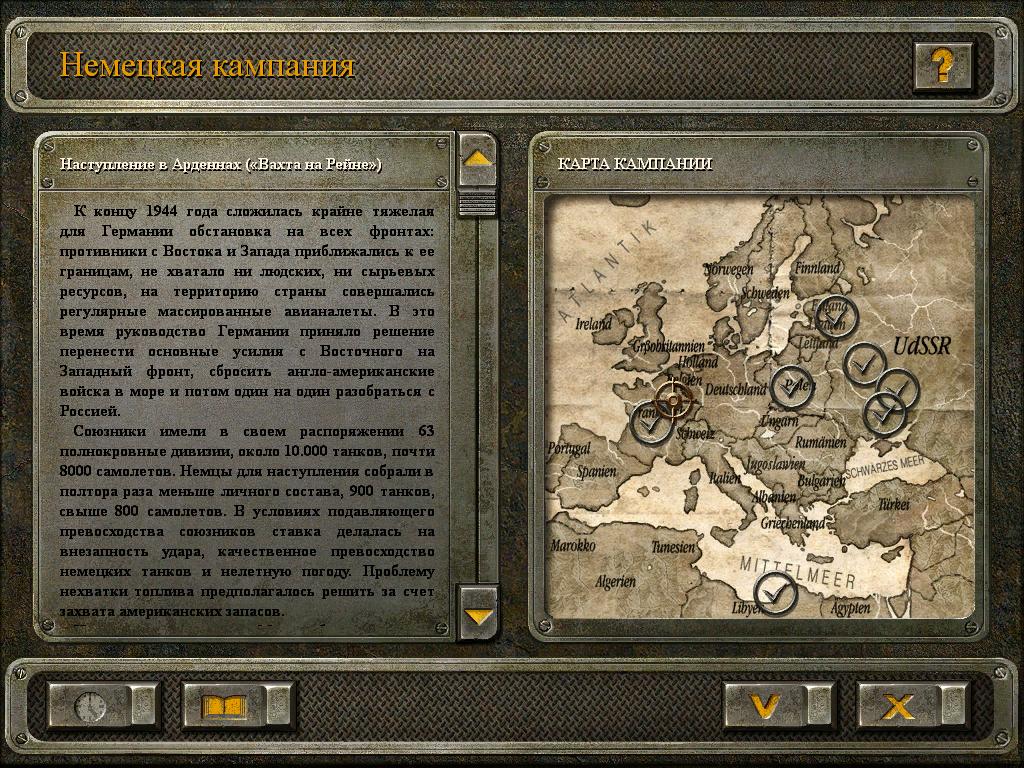 german-camp-full.jpg