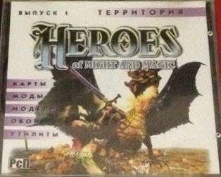 Heroes_Territoria.jpg