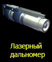 Info5900_rus.png