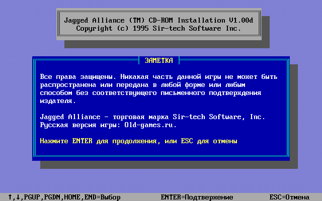 install_000.png
