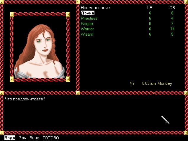 Interface4.jpg