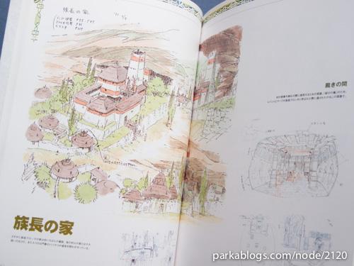 katsuya-kondo-art-works-05.jpg