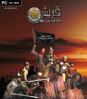 Quraish_game_cover (1).jpeg