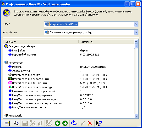 Sandra Radeon 9600 XT 4.2.png