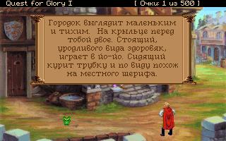 scidhuv_001.png