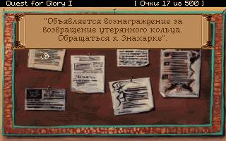 scidhuv_011.png