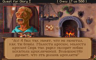 scidhuv_012.png