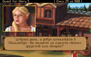 scidhuv_016.png