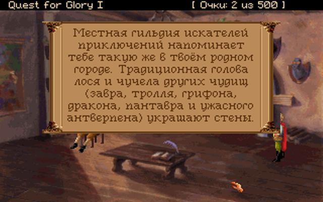 scidhuv_017_1.png