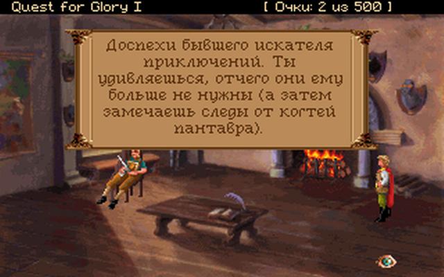 scidhuv_018_1.png