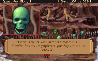 scidhuv_038.png