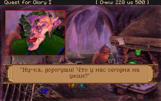 scidhuv_060.png