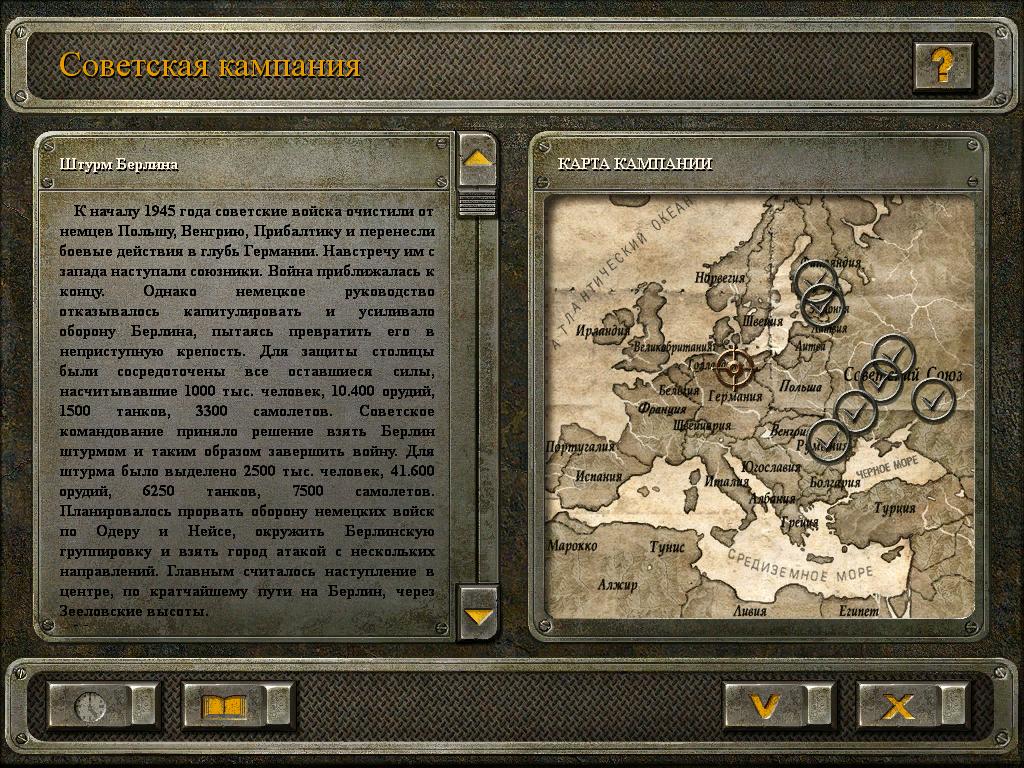 soviet-camp-full.jpg