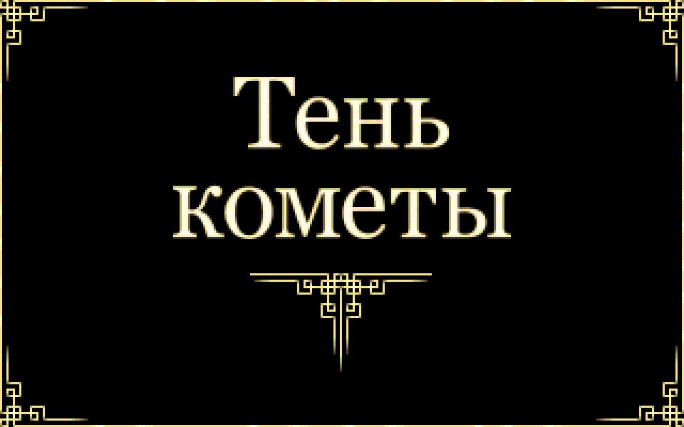 тк-.png