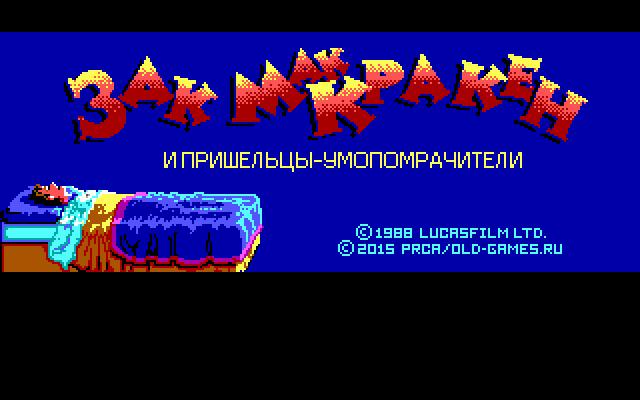 zak_000.png