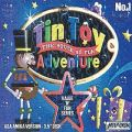Tin Toy Adventure