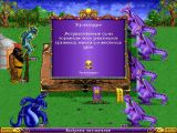 [Heroes of Might and Magic - скриншот №33]