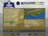 Hot Wheels: Williams F1 - Team Racer