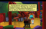 [Leisure Suit Larry 1: In the Land of the Lounge Lizards - скриншот №16]