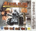 Metal Slug Collector's Edition