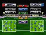 [Sega Worldwide Soccer PC - скриншот №1]