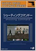 Shooting Command