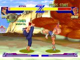 [Street Fighter Alpha: Warriors' Dreams - скриншот №1]