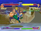 [Street Fighter Alpha: Warriors' Dreams - скриншот №13]