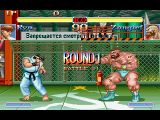 [Super Street Fighter II Turbo - скриншот №2]