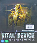 Vital Device: Entrapped by the Queen