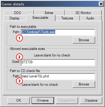 Glidos settings executable.png