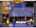 AloneInTheDark4-fargus-back.jpg