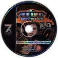 Animorphs - Know the Secret -7Wolf- -CD- -!-.jpg