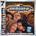 Animorphs - Know the Secret -7Wolf- -Front- -!-.jpg