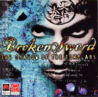 Broken-sword-1-cover.jpg
