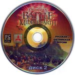 Lord of the Rings - The Battle for Middle-Earth Triada CD2.jpg